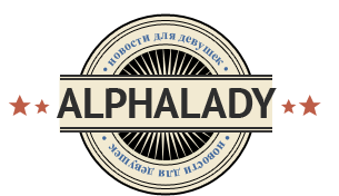 Alpha Lady
