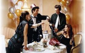 Как встречать новый 2013 год?