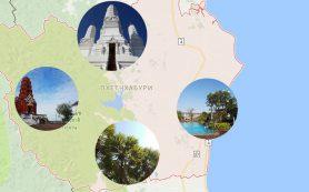 Путешествие в Таиланд: альтернативный маршрут, о котором мало кто знает