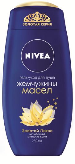 Nivea выпустила новые гели для душа