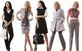 Стильный и модный гардероб в 30 лет: как избежать ошибок