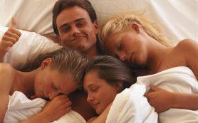 Полигамия: хорошо или плохо?