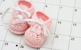 Как узнать день Х: различные способы расчета даты родов