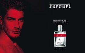 Ferrari выпустил парфюмерную новинку для мужчин
