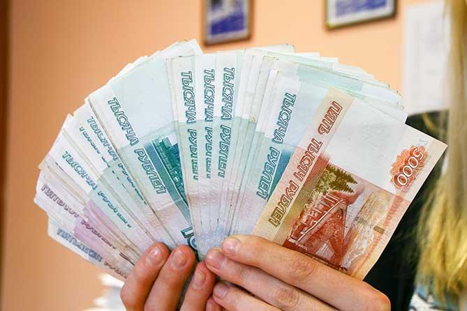 Тратя свои деньги – экономьте!