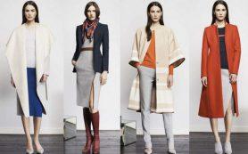Женский гардероб в стиле минимализм