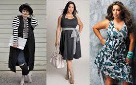 Мода для полных: стильные тенденции