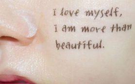 Микротренд: временные «татуировки» на лице