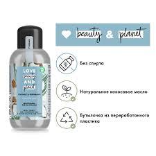 Love Beauty and Planet создали средства по уходу за полостью рта
