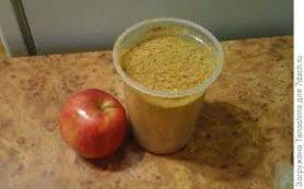 Готовим яблочную клетчатку дома