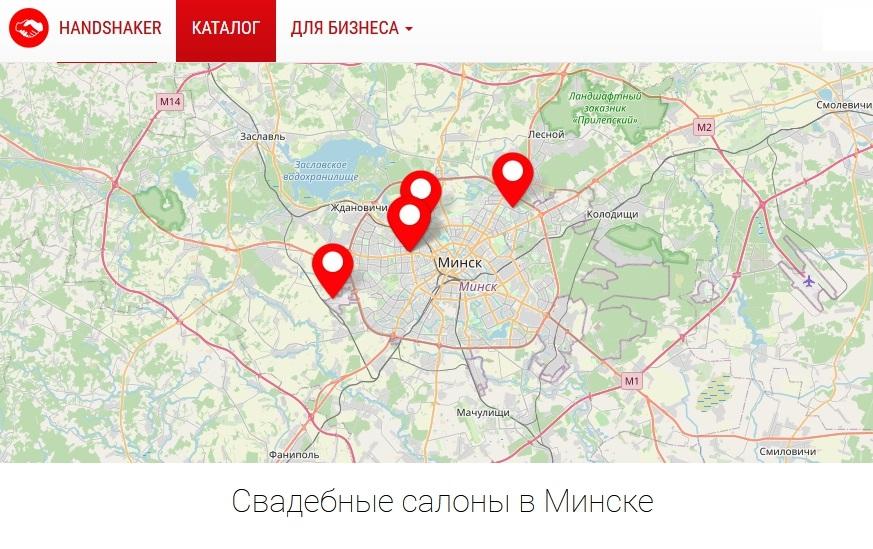Лучшие свадебные салоны Минска